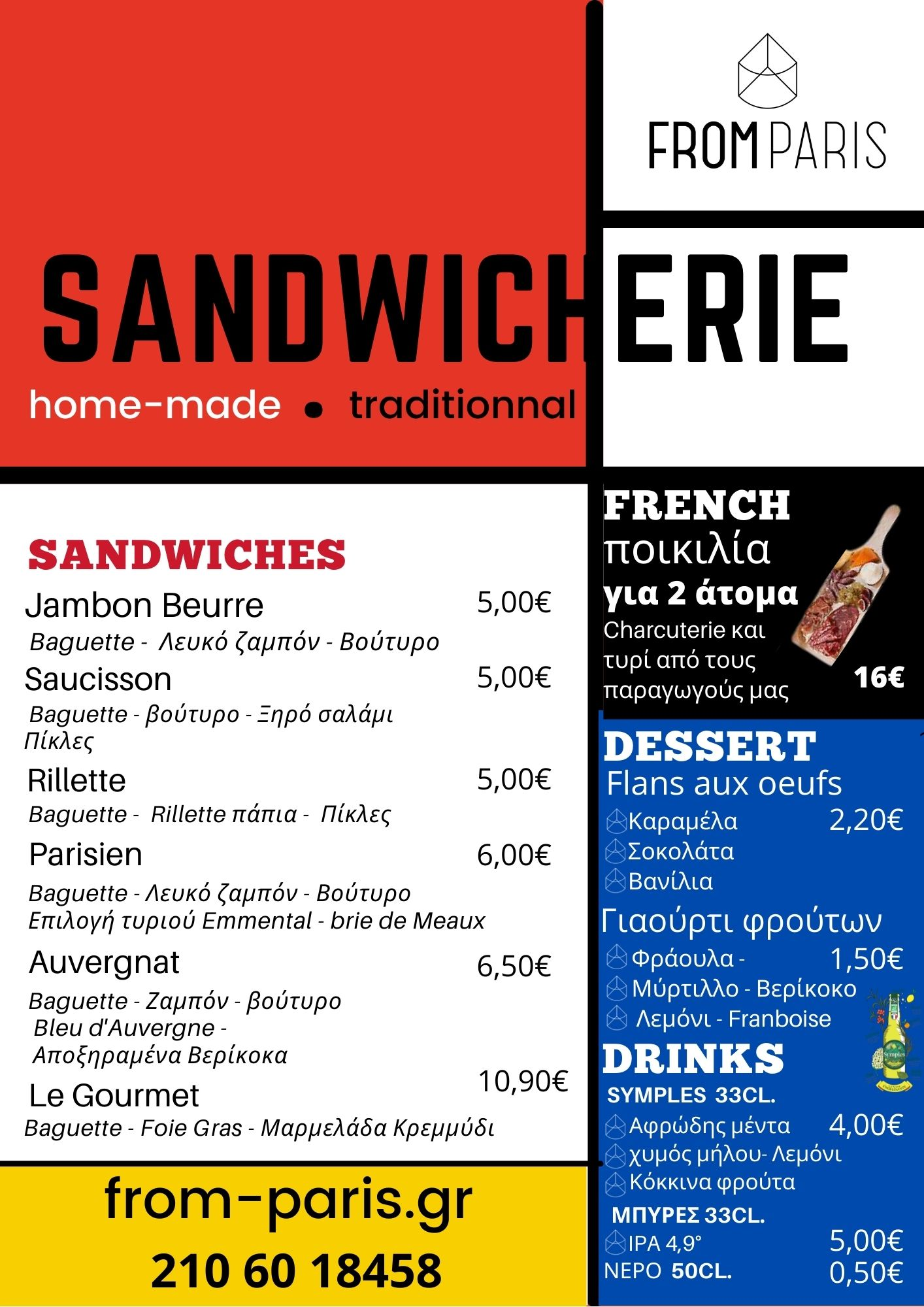 Menu_Sandwicherie