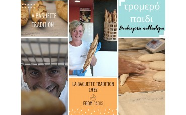 Baguette, vin , fromage